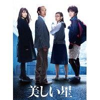 美しい星 Blu-ray 豪華版/Blu-ray Disc/GOBS-1572
