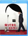 帰ってきたヒトラー/Blu-ray Disc/GABSX-1610