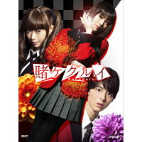 賭ケグルイ Blu-ray BOX/Blu-ray Disc/GABS-1736