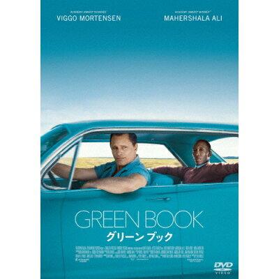 グリーンブック/DVD/GADS-2040