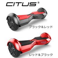 CITUS 電動二輪車 セグウェイ風 立ち乗り セルフバランス 充電式 BJ01   IO Hawk