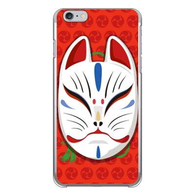 (スマホケース)キツネ面笑い 三つ巴レッド (クリア)design by figeo / for iPhone 6 Plus/Apple (Coverfull)