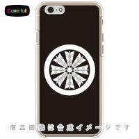(スマホケース)家紋シリーズ 丸に八つ矢車 (まるにやつやぐるま)(クリア)/ for iPhone 6/Apple (Coverfull)