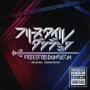 フリースタイルダンジョン ORIGINAL SOUNDTRACK/CD/GMCD-005