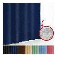 エール丈 230cm幅100~150cm×丈230cm遮光性カーテン&ミラーレースカーテン