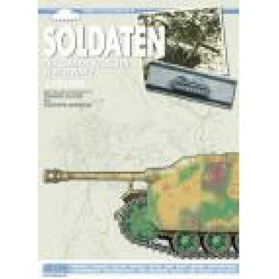 ゾルダーテン No.1 オランダ1944-1945 書籍 オリバーパブリッシング