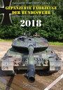 ドイツ陸軍 装甲車両年鑑2018 書籍 TANKOGRAD