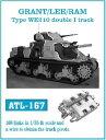 1/35スケール 金属製可動履帯シリーズ WWII英 グラント /リー / ラム WE210 フリウルモデル