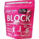 ピンクイオン ブロック 詰替え用(60粒)(ピンクイオン)