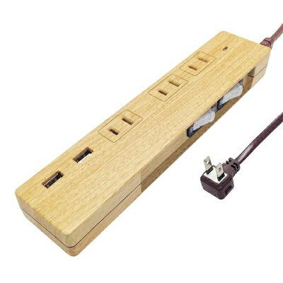 電源ケーブル 延長ケーブル コード長 1.5m/2m ベージュウッド/ダークウッド