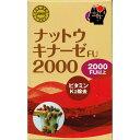 (ナットウキナーゼ2000  )  日本ナットウキナーゼ協会JNKAマークを取得