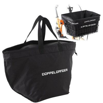 DOPPELGANGER バスケットカバー DBF365-BK