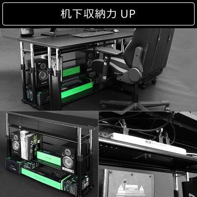 Bauhutte/バウヒュッテ BHC-1200H-BK エクステンションデスク ブラック 商品になります。