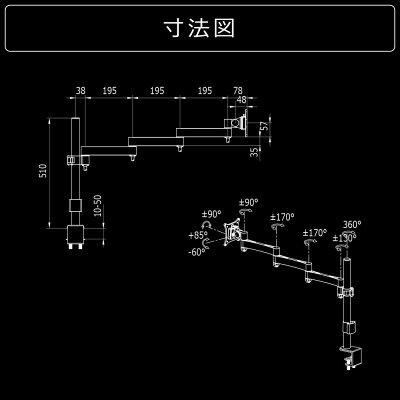 バウヒュッテ  Bauhutte ロングモニターアーム シングル BMA-100N-BK 時間