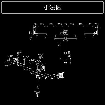 バウヒュッテ ロングモニターアーム トリプル 3画面 3アーム Bauhutte BE-BMA-300N-BK