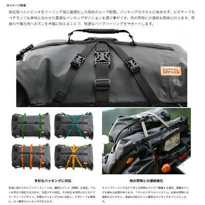 DOPPELGANGER ドッペルギャンガー ターポリンツーリングシートバッグ DBT427-BK