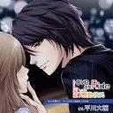 Love on Ride~通勤彼氏 Vol.4 黒澤玲人/CD/MCTR-10004
