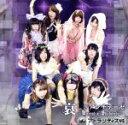 哀しきアンチテーゼ~Unreal & Shadowly~/CDシングル(12cm)/MCTR-50001