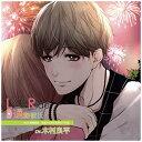 Love on Ride~通勤彼氏 Vol.6 斎藤藍貴/CD/MCTR-10011