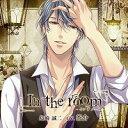 In the room -イン・ザ・ルーム-/CD/TBCCD-010