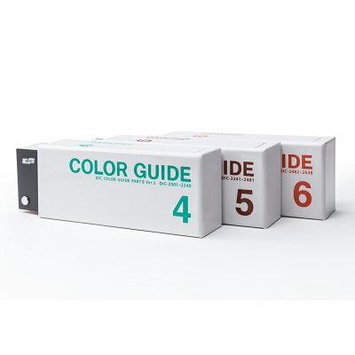 DICディックカラーガイドPART24 5 6最新版