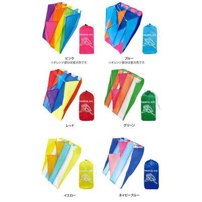 凧パラフォイルカイト PARAFOIL KITE 凧 凧上げ 凧揚げ アウトドア レジャー 外遊び カラフル お正月