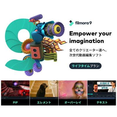 (Mac版)Filmora 永久ライセンス (Wondershare)(ダウンロード版)