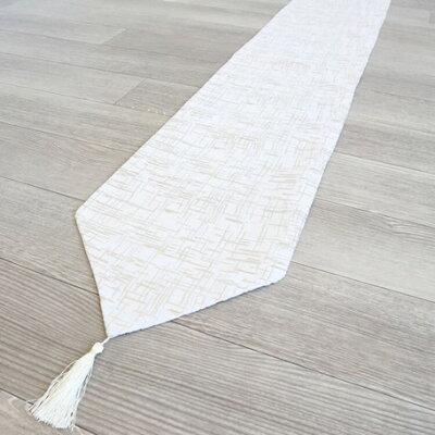 かわ畑 テーブルランナー 180×33cm オフホワイト 1701WUJ008 1248937