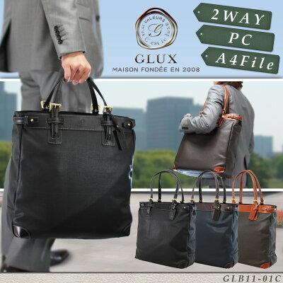 Glux(グラックス) トートバッグ va-GLB11-01C_tre