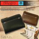 Allegro(アレグロ) キーケース va-05601_nob