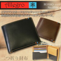 Card Case(カードケース) 名刺入れ va-05603_nob