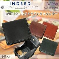 INDEED(インディード) リュック・バックパック va-353214_ind