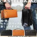 CASTELBAJAC(カステルバジャック) セカンドバッグ ca-164202_ike
