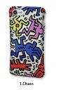 MSY iPhone 7用 Keith Haring Kharing TPU Case Chaos
