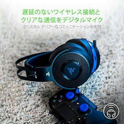 Razer ワイヤレスヘッドセット THRESHER ULTIMATE FOR PS4