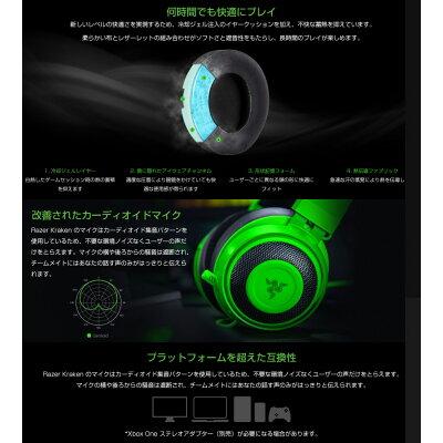 Razer 有線 ゲーミングヘッドセット  KRAKEN 2019 GREEN