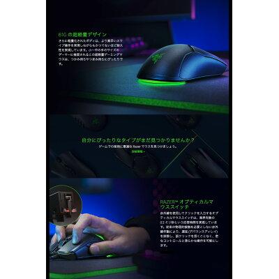Razer VIPER MINI  eスポーツ向けゲーミングマウス