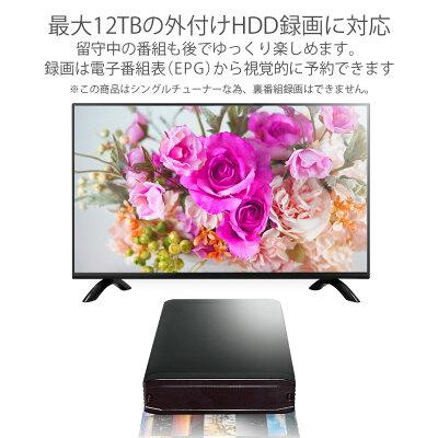 IRIE  液晶テレビ MAL-FWTV32 32.0インチ