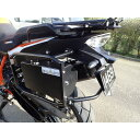 BUMOT ビュモト その他外装関連パーツ ツールボックス カラー:ブラック 1050 1090 1190 1290 Super Adventure S R T