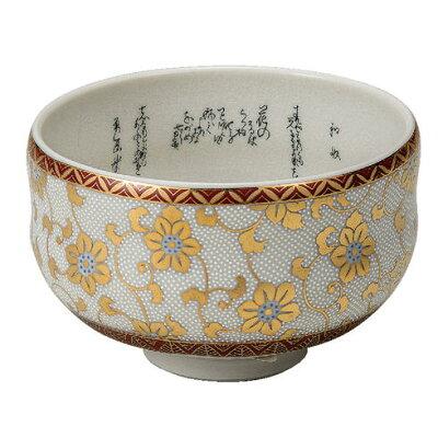 マルヨネ 九谷焼 抹茶碗 白粒鉄仙K4-834