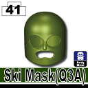 AFM スキー マスク Q3A タンクグリーン