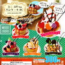 ミニパンケーキ BC  食品ミニチュア   J.DREAM ガチャポン ガチャガチャ ガシャポン