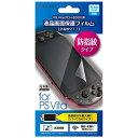 イースト PS Vita PCH-2000 用 液晶保護フィルム 防指紋タイプ