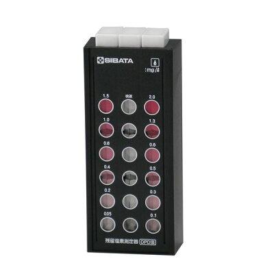 SIBATA 残留塩素測定器DPD法 樹脂板仕様 本体 080540-520