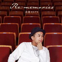 Re:memories/CD/XNSC-30004