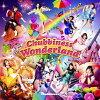 Chubbiness Wonderland/CD/XNSC-30006