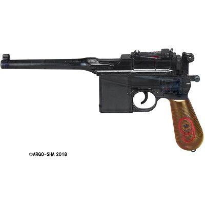ABS水鉄砲 C-96 Red9 Type ウォーターガン クリアブラック フルコック