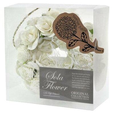 Sola Flower ソラフラワー Wreath リース Dearest Dahlia ディアレスト ダリア