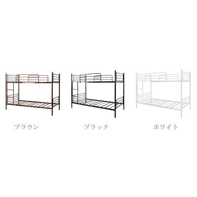 二段ベッド 2段ベッド 大人用 スチール シンプルベット