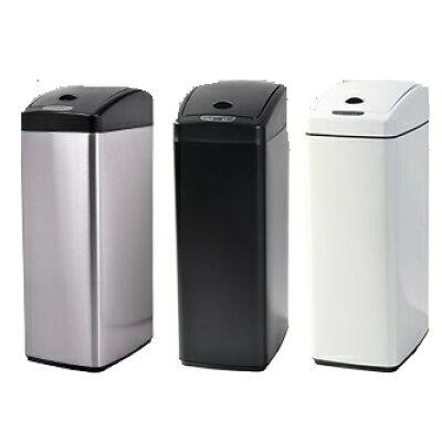 センサー全自動開閉式 ゴミ箱 大容量45L スリム